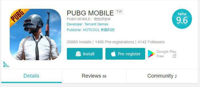 PUBG Mobile phiên bản VN đang tụt hậu nhất thế giới, theo sau: Trung, Hàn, Nhật và Global - Ảnh 4.