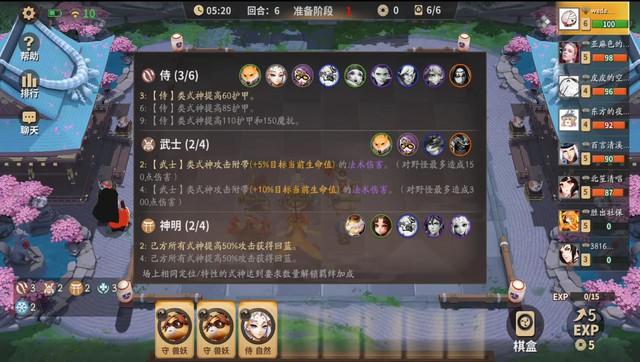 Game mobile MOBA 5v5 - Onmyoji Arena sắp thêm mode nhái Auto Chess lên bản quốc tế - Ảnh 4.