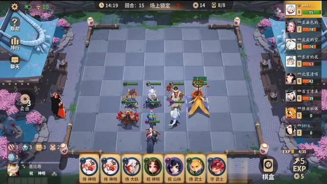 Game mobile MOBA 5v5 - Onmyoji Arena sắp thêm mode nhái Auto Chess lên bản quốc tế - Ảnh 2.