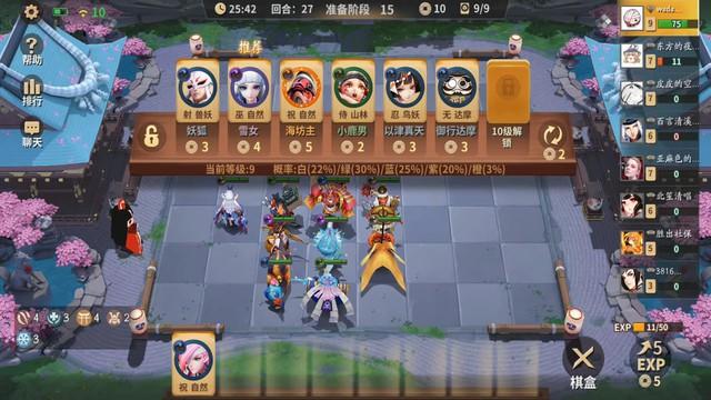 Game mobile MOBA 5v5 - Onmyoji Arena sắp thêm mode nhái Auto Chess lên bản quốc tế - Ảnh 1.