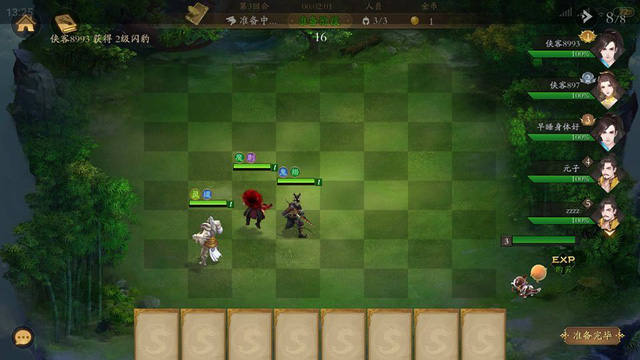 4 tựa game mobile ăn theo hiện tượng DOTA Auto Chess đáng để thử nhất - Ảnh 4.