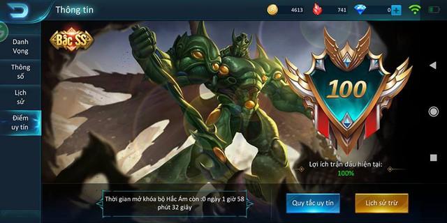 Không AFK, game thủ AOG được tặng FREE skin Quan Vũ, thay vì thưởng thêm vàng như Liên Quân Mobile - Ảnh 2.