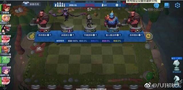 Lộ hình ảnh ingame đầu tiên của Auto Chess Mobile, game thủ sắp được thử nhân phẩm hàng loạt? - Ảnh 4.