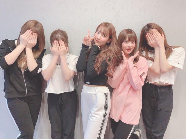 Honey Popcorn của Yua Mikami đã tuyển xong người, thiên thần Yuna Ogura sẽ là thành viên mới? - Ảnh 4.