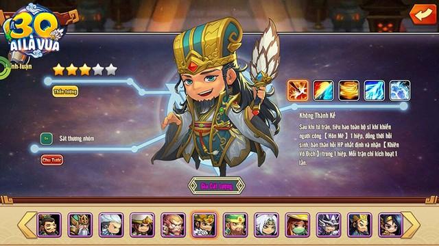 98 tướng, 76 hiệu ứng kỹ năng, 8 trận pháp và 5 thần binh: Những con số khiến fan chiến thuật không thể bỏ qua 3Q Ai Là Vua - Ảnh 1.