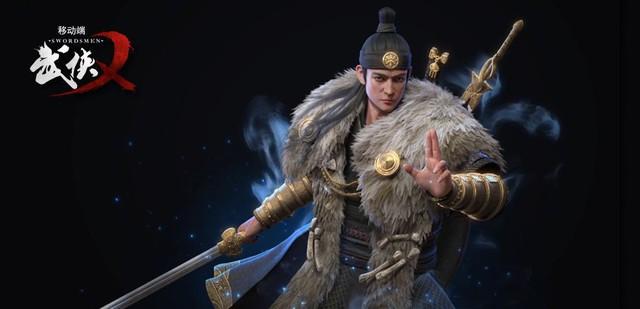 The Swordsmen X - Game mobile PUBG kiếm hiệp bắt đầu đợt test với quy mô 200 nghìn nick - Ảnh 1.