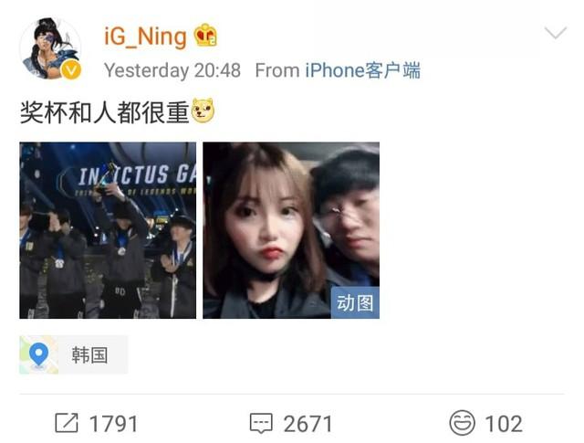 LMHT: IG thua đau vì tuyển thủ Ning bị bạn gái chia tay ngay trước trận Bán kết với Team Liquid? - Ảnh 5.