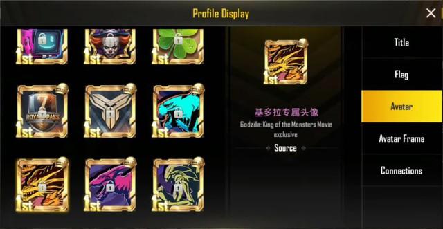 PUBG Mobile phiên bản 0.13 thêm súng Bizon, chế độ Team Deathmatch, event và avatar Godzilla,... - Ảnh 5.