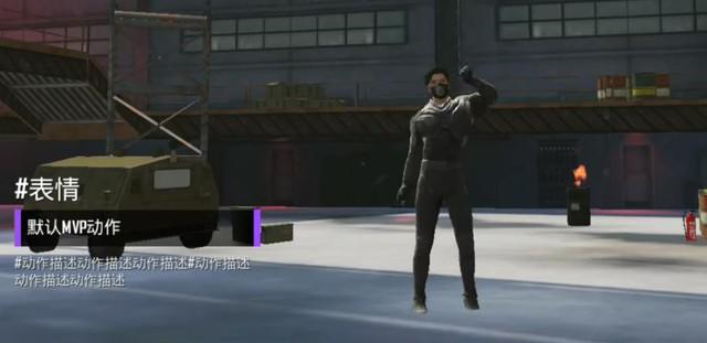 PUBG Mobile phiên bản 0.13 thêm súng Bizon, chế độ Team Deathmatch, event và avatar Godzilla,... - Ảnh 8.