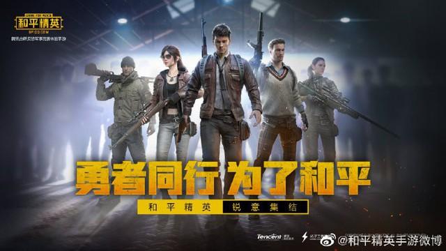 PUBG Mobile không được cấp phép ở Trung Quốc nhưng Tencent vẫn kiếm bộn tiền - Ảnh 3.