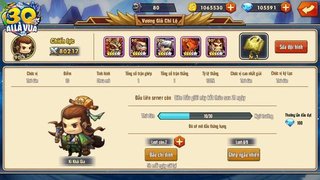 3Q Ai Là Vua chính thức mở link tải Android/iOS, cán mốc 10.000 người đăng ký sớm - Ảnh 5.