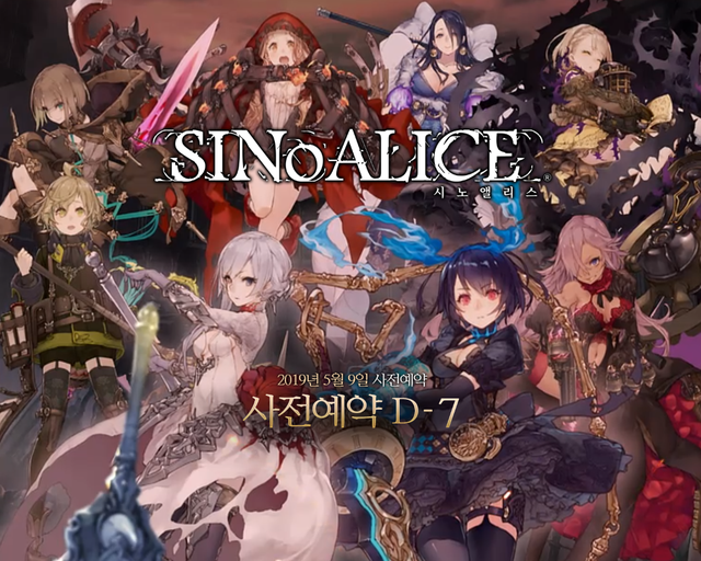 Game cổ tích toàn Bạch Tuyết, Lọ Lem đi đánh quái: SINoALICE đã cho game thủ đăng ký trước - Ảnh 1.