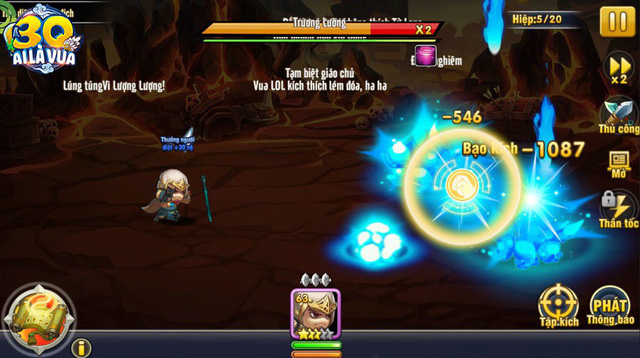 5 lý do giúp 3Q Ai Là Vua tự tin khẳng định ngôi vương của dòng game chiến thuật Tam Quốc - Ảnh 8.