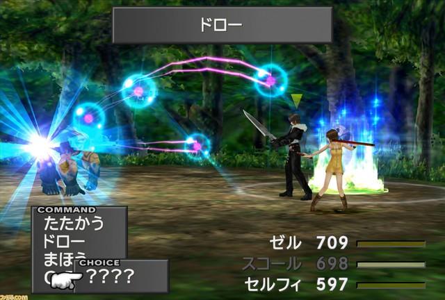 Final Fantasy 8 sắp được remaster, cùng ôn lại kỷ niệm về tựa game huyền thoại này - Ảnh 2.