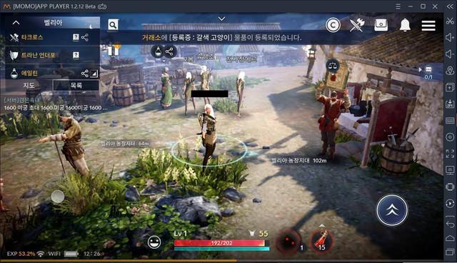 Tựa game có gái xinh bậc nhất Black Desert Mobile sẽ phát hành toàn thế giới trong 2019, một phiên bản khác sẽ lên PlayStation 4 - Ảnh 2.