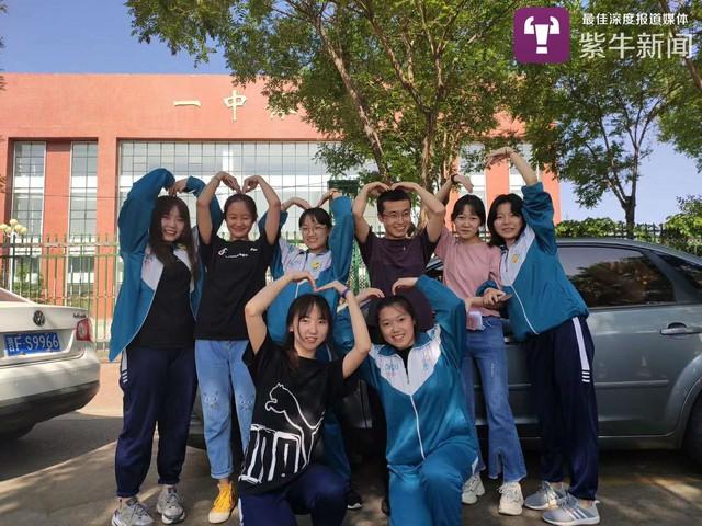 Thầy giáo nước người ta: Bỏ tiền túi khao học sinh chơi net thâu đêm ở cyber xịn xò - Ảnh 4.
