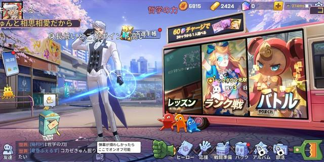 Liên Quân Mobile gây sốc với skin mang style Honkai Impact 3, chẳng thua gì Extraordinary Ones - Ảnh 1.