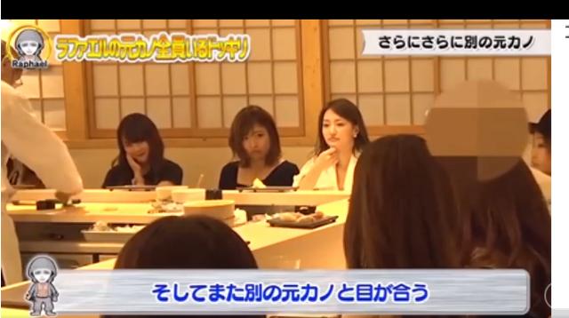Tội nghiệp anh chàng Youtuber, đưa bạn gái đi ăn gặp ngay 9 người yêu cũ ở quán - Ảnh 3.