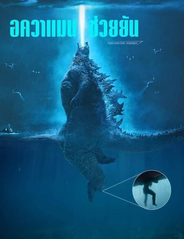 Chúa tể Godzilla: Cuộc chiến của các quái vật và chi tiết hack não muốn thử thách IQ vô cực của fan - Ảnh 13.