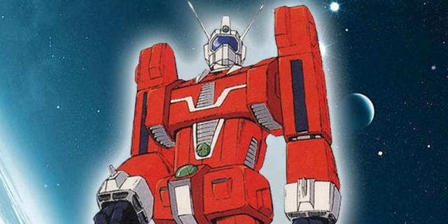 Cell và 5 robot mạnh nhất có khả năng hủy diệt mọi thứ trong thế giới anime - Ảnh 2.