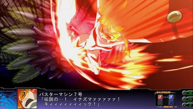 Cell và 5 robot mạnh nhất có khả năng hủy diệt mọi thứ trong thế giới anime - Ảnh 4.