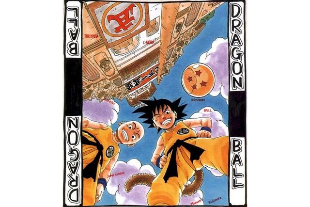 Các nhân vật trong Dragon Ball khác lạ dưới nét vẽ của những họa sĩ truyện tranh nổi tiếng - Ảnh 1.