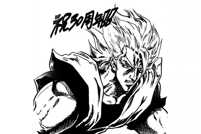 Các nhân vật trong Dragon Ball khác lạ dưới nét vẽ của những họa sĩ truyện tranh nổi tiếng - Ảnh 6.