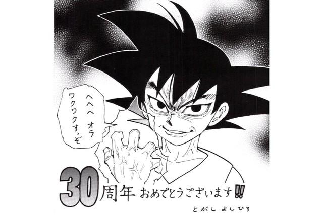 Các nhân vật trong Dragon Ball khác lạ dưới nét vẽ của những họa sĩ truyện tranh nổi tiếng - Ảnh 7.