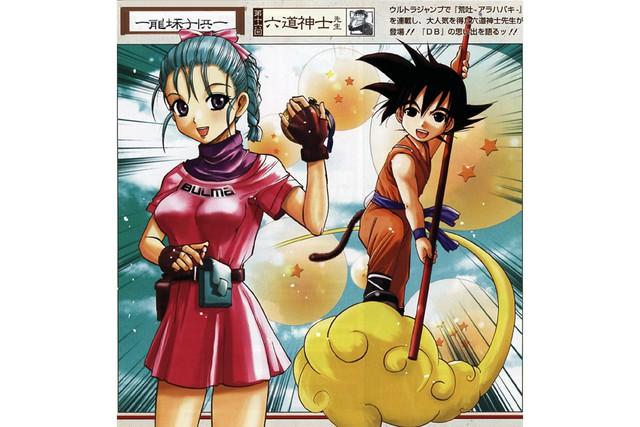 Các nhân vật trong Dragon Ball khác lạ dưới nét vẽ của những họa sĩ truyện tranh nổi tiếng - Ảnh 14.