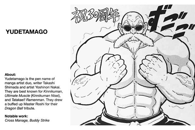 Các nhân vật trong Dragon Ball khác lạ dưới nét vẽ của những họa sĩ truyện tranh nổi tiếng - Ảnh 16.