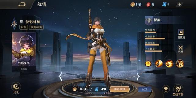 Liên Quân Mobile: Game thủ chắc chắn nhận FREE skin mặc định Violet, Lữ Bố, Điêu Thuyền - Ảnh 2.
