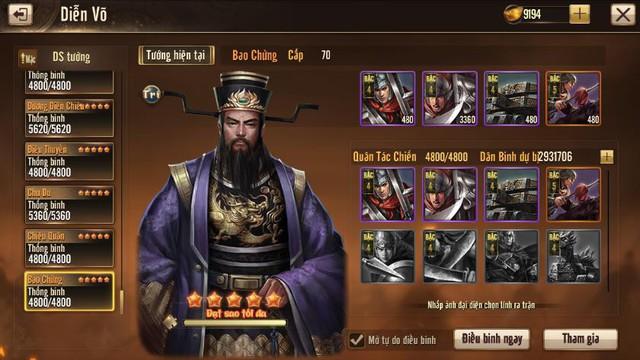 """Hóa ra đây là lý do không ai dám đụng vào Bao Thanh Thiên dù đắc tội với nhiều """"đại nhân vật"""" - Ảnh 6."""