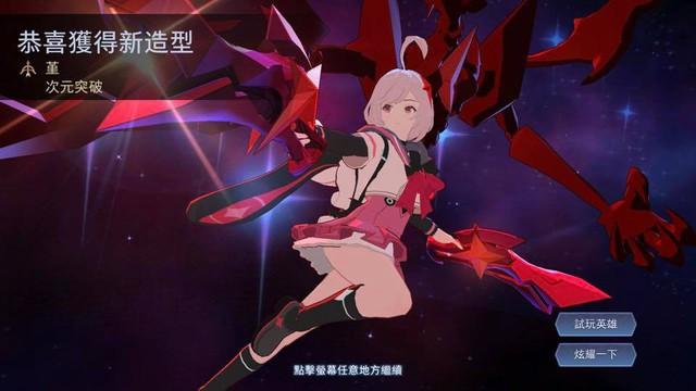 Liên Quân Mobile: Garena bán Violet Anime theo kiểu tích lũy huy hiệu ở vòng quay rồi đổi skin - Ảnh 4.