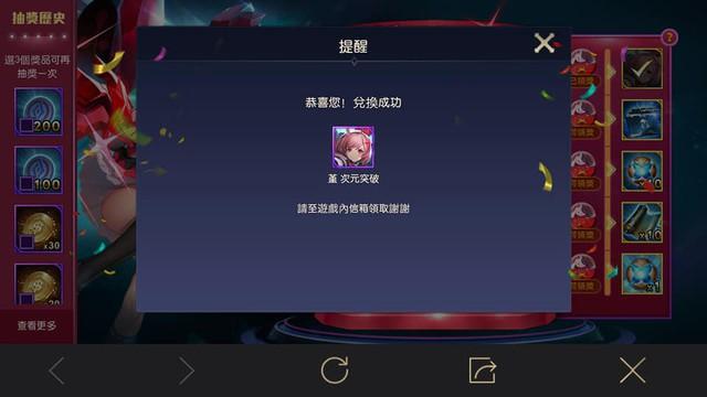 Liên Quân Mobile: Garena bán Violet Anime theo kiểu tích lũy huy hiệu ở vòng quay rồi đổi skin - Ảnh 3.