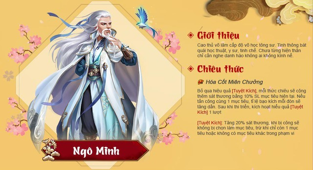 Tân Chưởng Môn VNG: Big update Hoàng Kim Lệnh chính thức ra mắt vào ngày mai 16/7 - Ảnh 3.