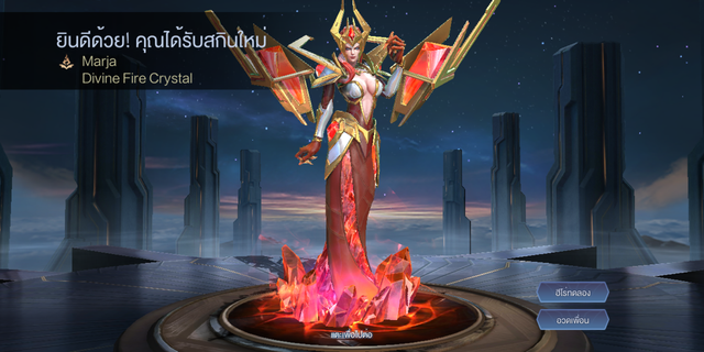 Liên Quân Mobile: Mừng dịp 21/7, Garena TL và TW tặng FREE skin Marja Hỏa Ngọc Nữ Vương mới cứng - Ảnh 5.
