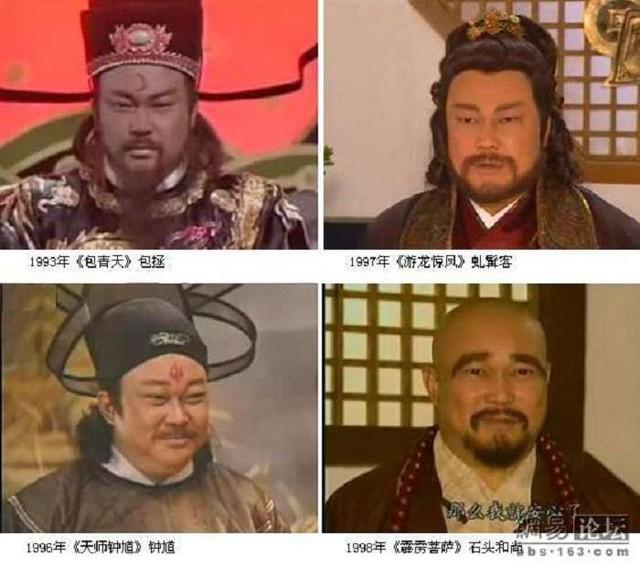 Trở thành triệu phú nhờ đóng Bao Công, Kim Siêu Quần về già không con cái, bệnh tật hành hạ - Ảnh 2.