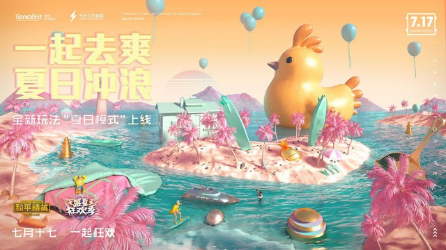 PUBG Mobile TQ cập nhật Summer Mode với Du thuyền, ván lướt sóng, hòm thính trên biển cực dị - Ảnh 1.