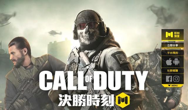 Garena TW công bố trang chủ, mở đăng ký trước siêu phẩm Call of Duty Mobile - Ảnh 1.