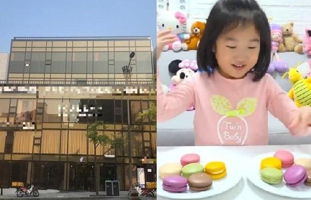 Xuất hiện cô bé 6 tuổi sở hữu kênh Youtube 30 triệu subs, kiếm 70 tỷ VND mỗi tháng - Ảnh 3.