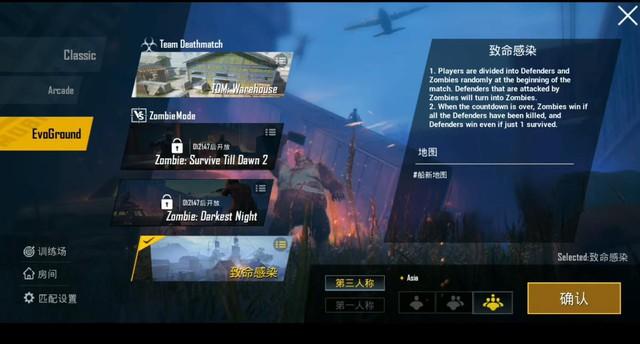 PUBG Mobile 0.14: Zombie Mode mới với cơ chế biến đổi người thành thây ma siêu dị - Ảnh 1.