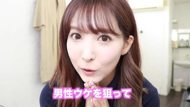 Idol quốc dân Yua Mikami ra mắt vlog mới, khoe dáng nuột nà chẳng kém người mẫu hàng đầu - Ảnh 2.