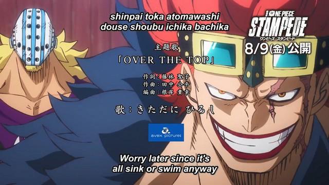 One Piece tập 895: Sau bao lâu chúng ta cũng được thấy toàn bộ băng Mũ Rơm kề vai sát cánh chiến đấu - Ảnh 2.