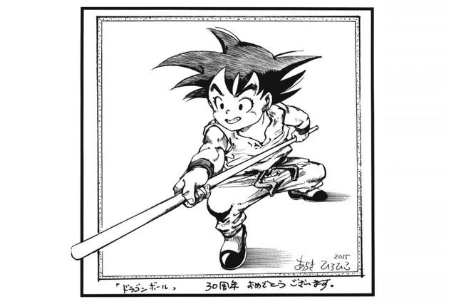 Dưới nét vẽ của Eiichiro Oda và các mangaka nổi tiếng, nhân vật trong Dragon Ball trông sẽ như thế nào? - Ảnh 5.