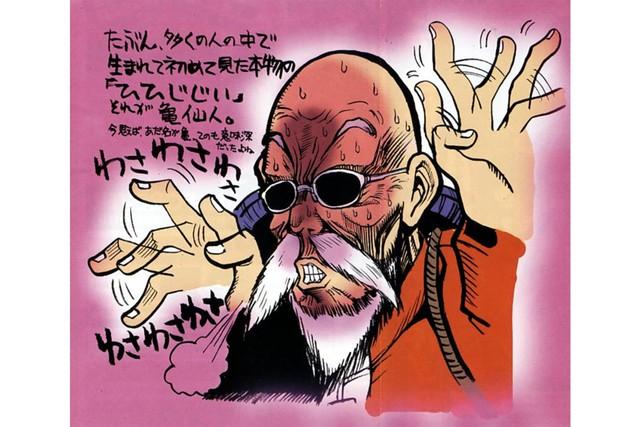 Dưới nét vẽ của Eiichiro Oda và các mangaka nổi tiếng, nhân vật trong Dragon Ball trông sẽ như thế nào? - Ảnh 7.