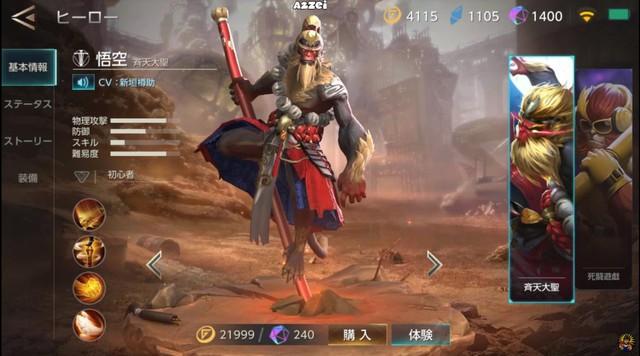 Chess Rush - Game mobile cờ nhân phẩm của Tencent bị tố ăn cắp tướng từ War Song - Ảnh 4.