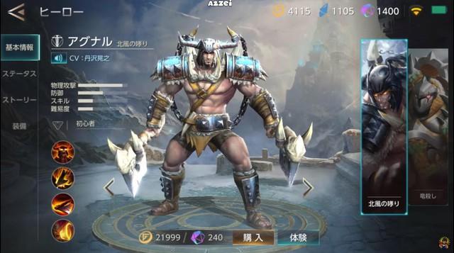 Chess Rush - Game mobile cờ nhân phẩm của Tencent bị tố ăn cắp tướng từ War Song - Ảnh 13.