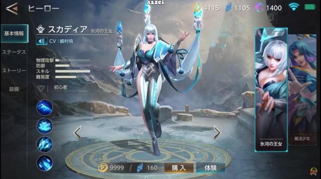 Chess Rush - Game mobile cờ nhân phẩm của Tencent bị tố ăn cắp tướng từ War Song - Ảnh 7.