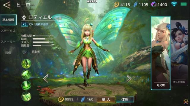 Chess Rush - Game mobile cờ nhân phẩm của Tencent bị tố ăn cắp tướng từ War Song - Ảnh 6.