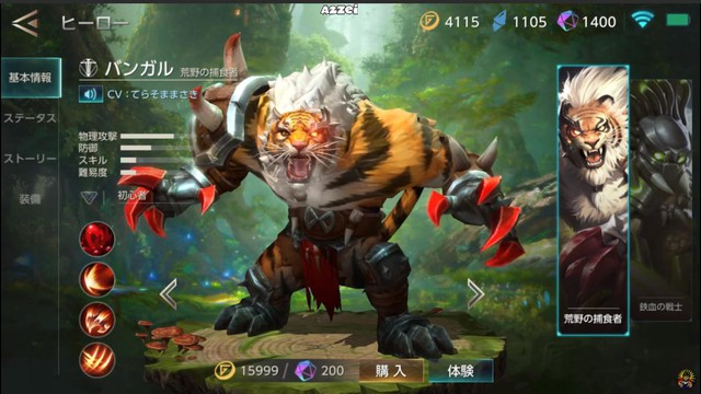 Chess Rush - Game mobile cờ nhân phẩm của Tencent bị tố ăn cắp tướng từ War Song - Ảnh 9.